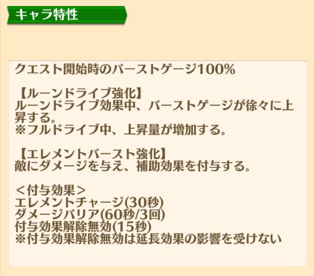 f:id:majokkomahoko:20210129184748p:plain