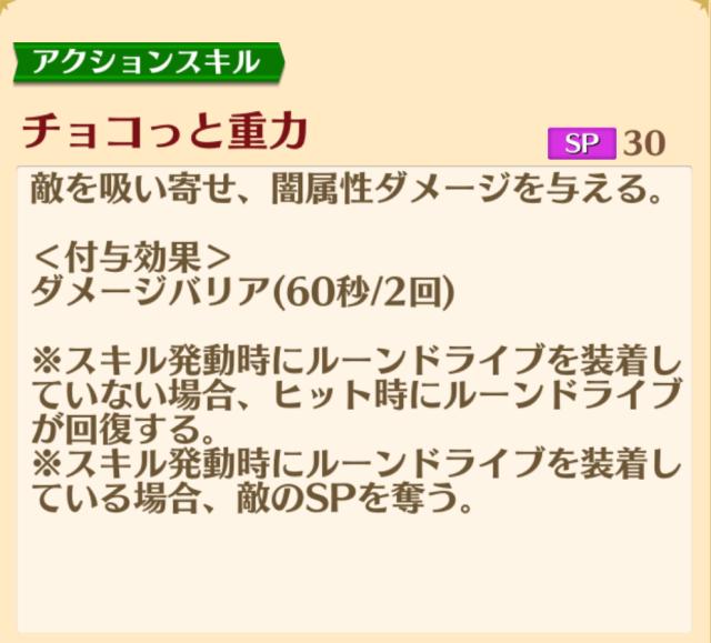 f:id:majokkomahoko:20210212232923p:plain