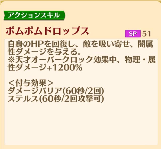 f:id:majokkomahoko:20210212232933p:plain