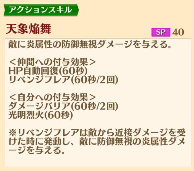 f:id:majokkomahoko:20210321231351p:plain