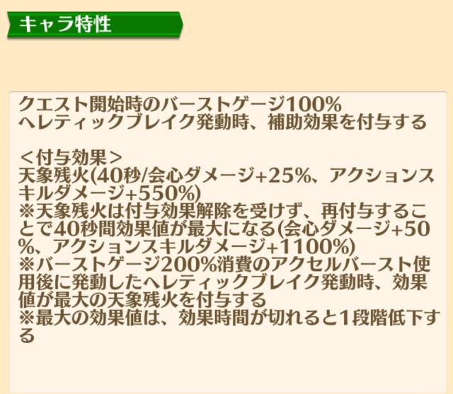 f:id:majokkomahoko:20210321231750p:plain