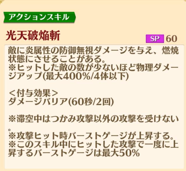 f:id:majokkomahoko:20210321231758p:plain