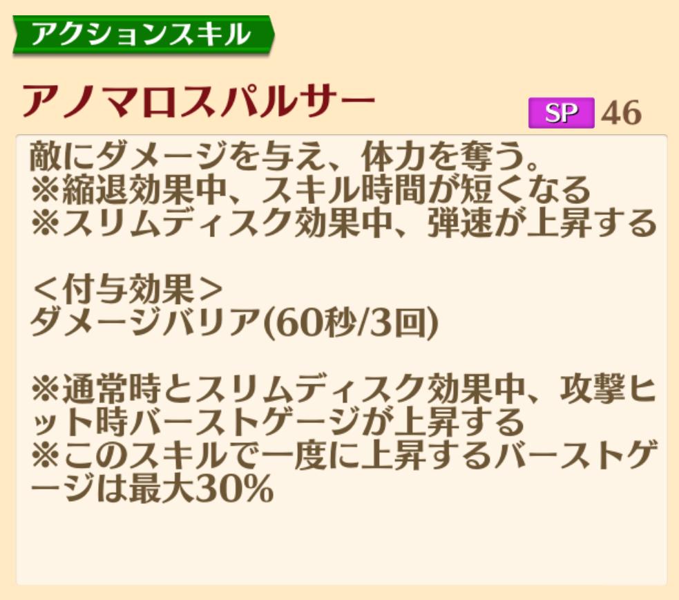 f:id:majokkomahoko:20210401004625p:plain