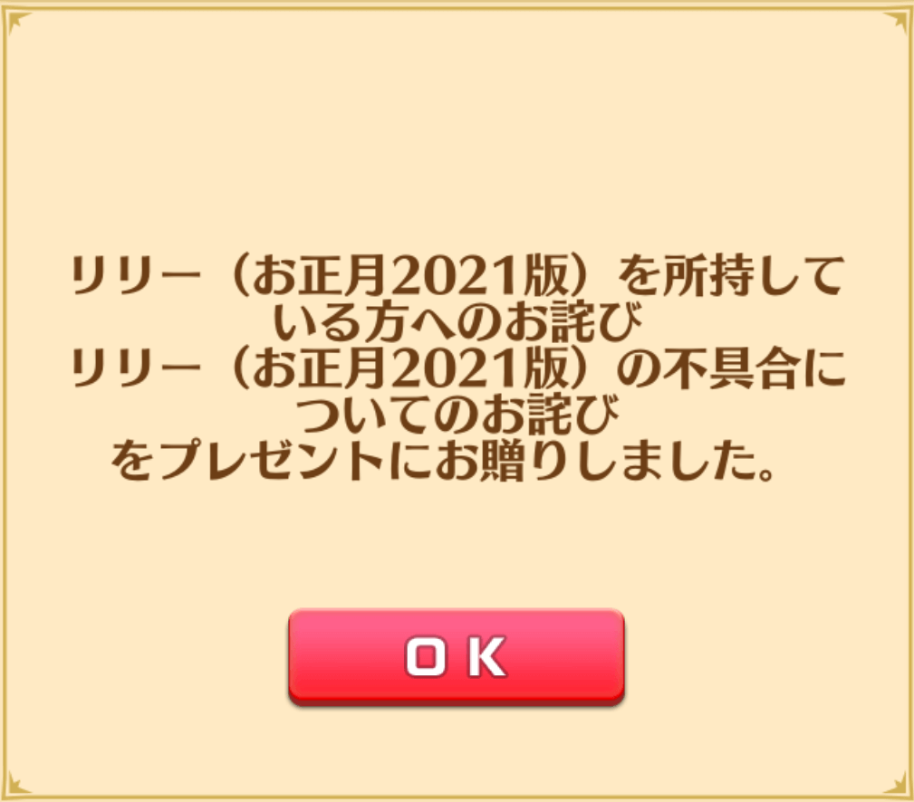 f:id:majokkomahoko:20210608230942p:plain
