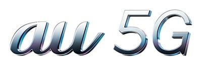 au 5Gのロゴ