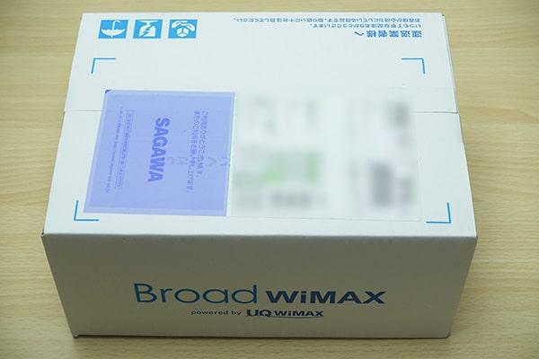 BroadWiMAXで機種変更したルーター