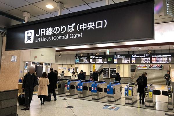 JR大阪駅中央改札口