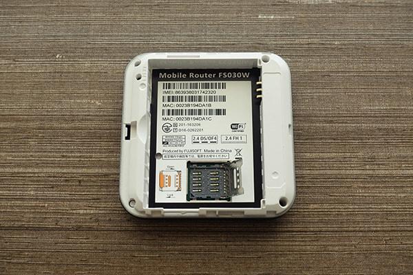 ネクストモバイルのルーター「FS030W」のSIMのフタを開ける