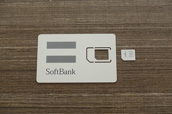 ネクストモバイルのルーター「FS030W」のSIMカードを取り出す