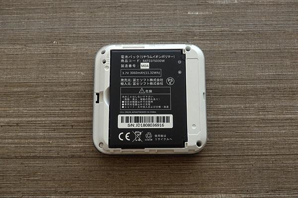 ネクストモバイルのルーター「FS030W」にバッテリーを装着完了