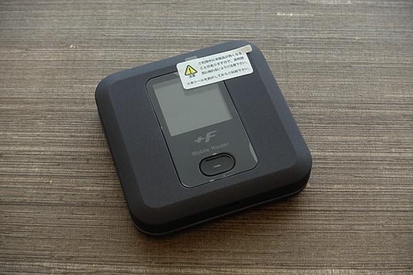 ネクストモバイルのルーター「FS030W」
