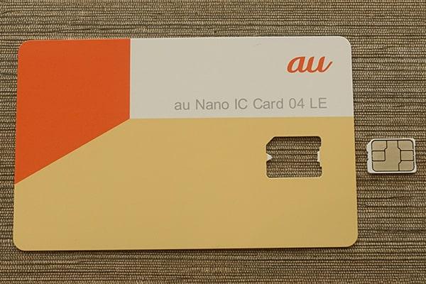 WX05のSIMカード