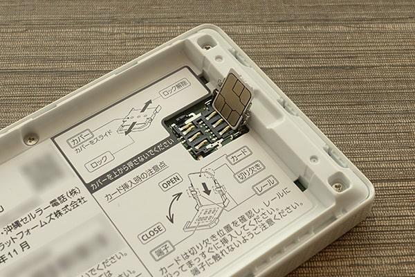WX05裏面のSIMスロットにカードをセット
