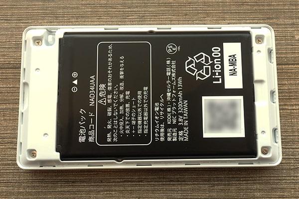 WX05にバッテリーをセット