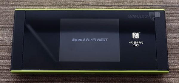 W05の起動画面