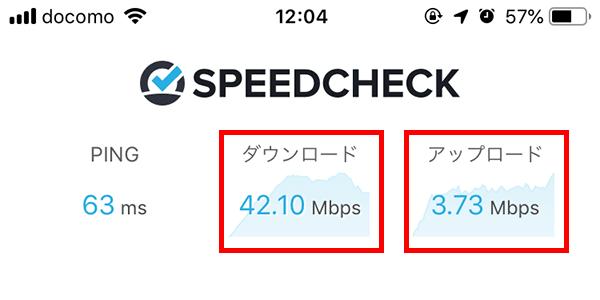 WX05の速度計測1回目