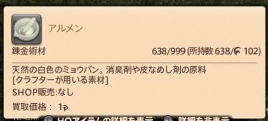 f:id:makaido:20200424064045j:plain