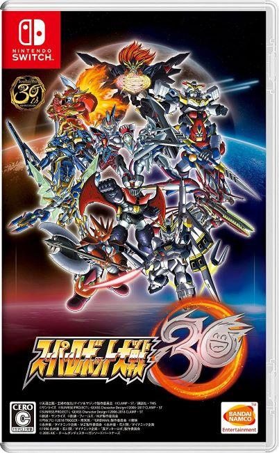 10月28日発売 スーパーロボット対戦30