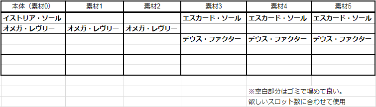 f:id:makapo-oekaki:20180815143545p:plain