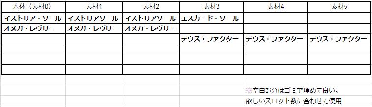 f:id:makapo-oekaki:20180815143730p:plain