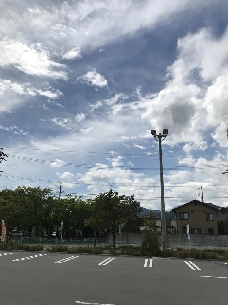 空、雲の写真