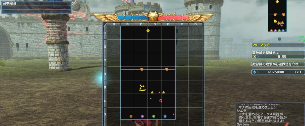 召喚砲台はマップ上には赤い点で表示されている。