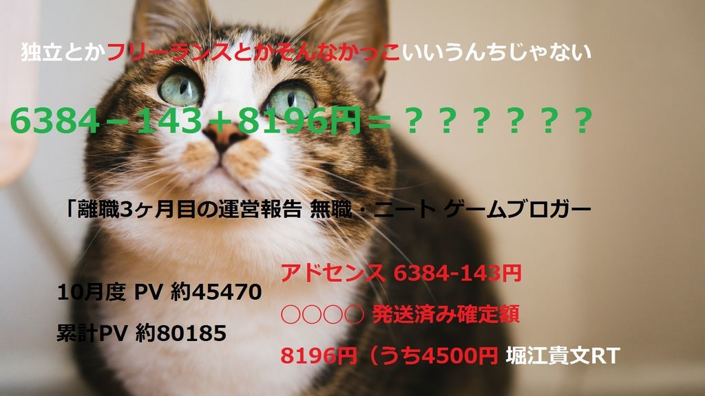f:id:makapo-oekaki:20181102040508j:plain