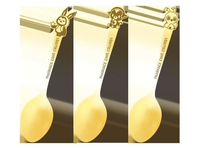 通常は銀色のスプーンがランダムで金色に!