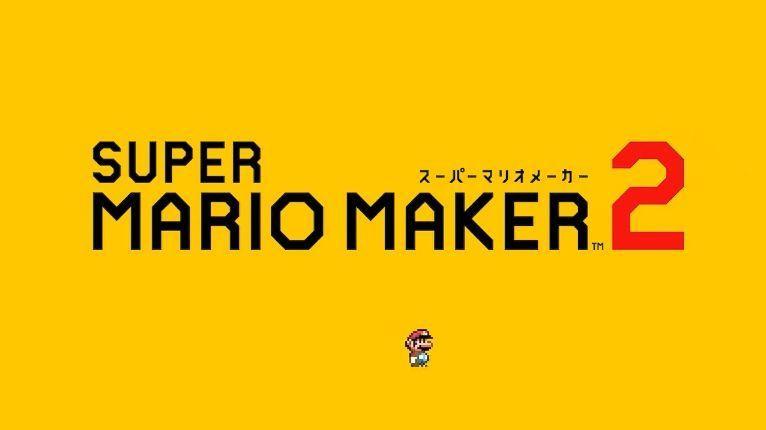 スーパーマリオメーカー2