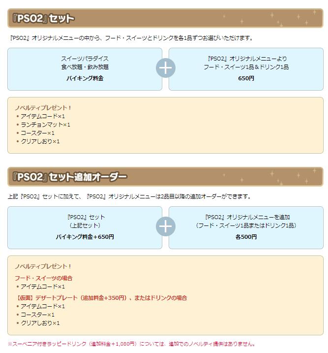 f:id:makapo-oekaki:20190214172044p:plain
