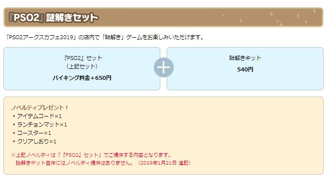 f:id:makapo-oekaki:20190214172212p:plain