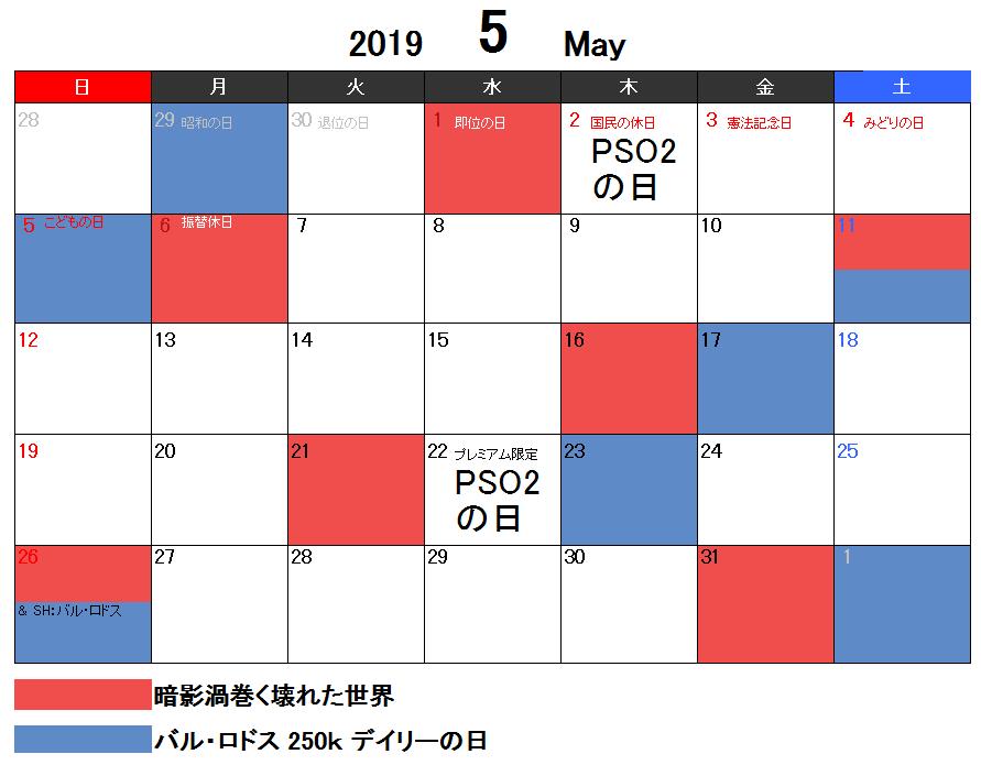 f:id:makapo-oekaki:20190428081858p:plain