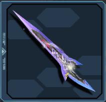 星震剣ディメシオン