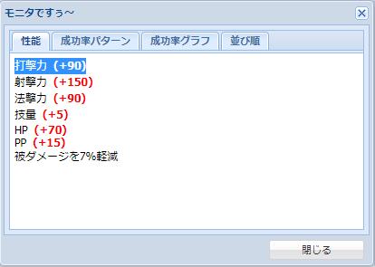 f:id:makapo-oekaki:20200101171456p:plain