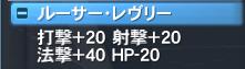 f:id:makapo-oekaki:20200224210224p:plain