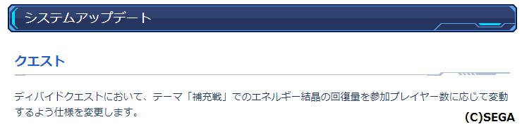 f:id:makapo-oekaki:20200408122816p:plain
