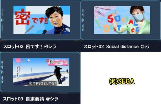3つのSA
