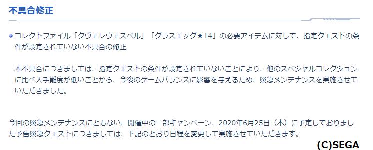 f:id:makapo-oekaki:20200625202754p:plain