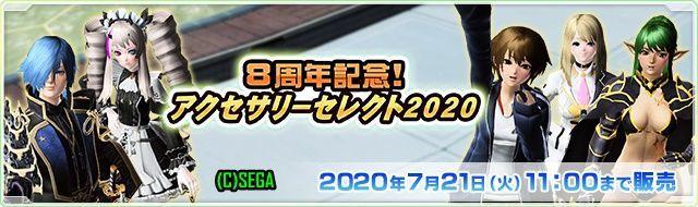 f:id:makapo-oekaki:20200715124509j:plain