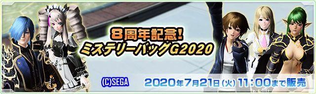 f:id:makapo-oekaki:20200715143812j:plain