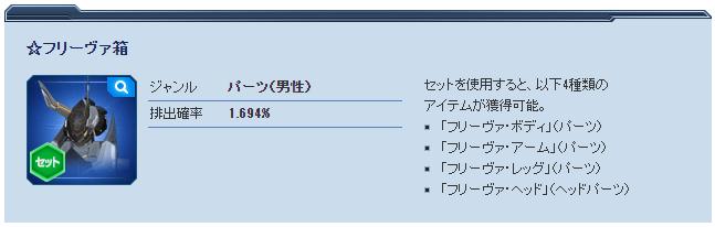 f:id:makapo-oekaki:20200715144723p:plain