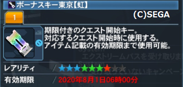f:id:makapo-oekaki:20200804084149p:plain