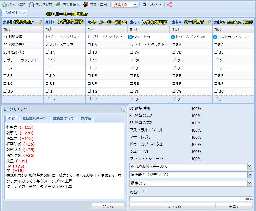 f:id:makapo-oekaki:20200812121206p:plain