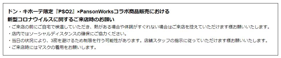 f:id:makapo-oekaki:20200821223036p:plain