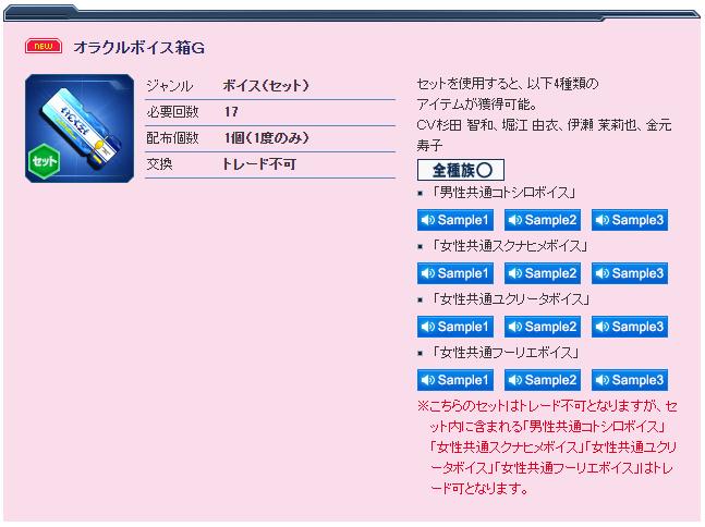 f:id:makapo-oekaki:20200826145124p:plain