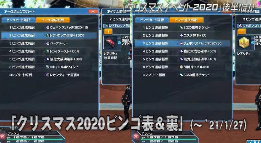 f:id:makapo-oekaki:20201125015934j:plain