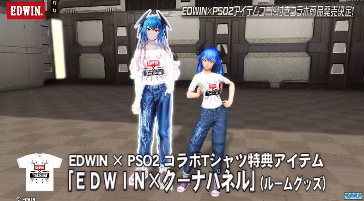 EDWIN×クーナパネル