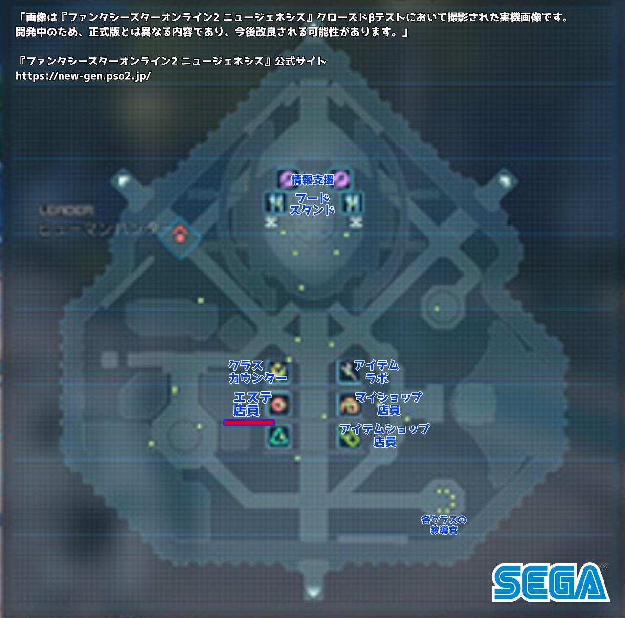 PSO2NGS セントラルシティマップ