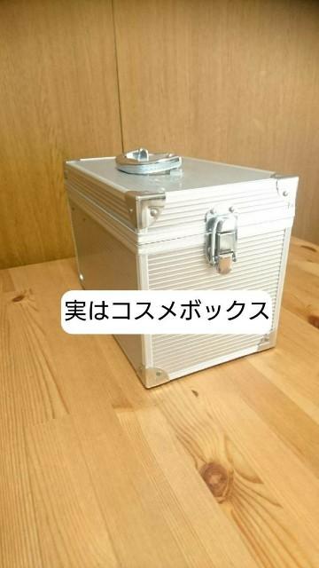 f:id:make-comfort-life:20201221171951j:plain