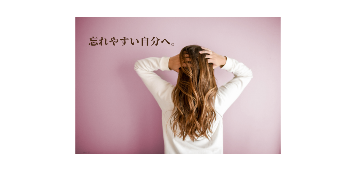 f:id:make-comfort-life:20210121135337p:plain